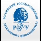 Логотип компании Российский государственный гуманитарный университет